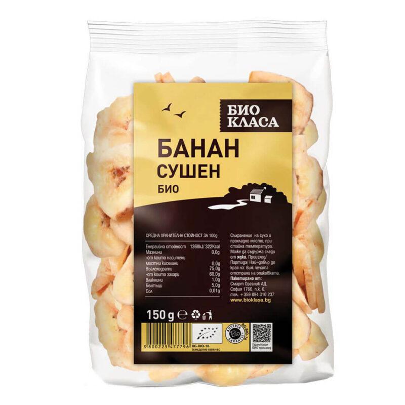 Био Сушен банан 150 г. Био Класа