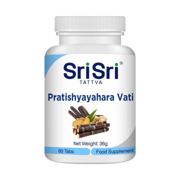 Пратишяяхара Вати (Pratishyayahara Vati) 60 таблетки по 500 мг.